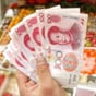 Юань офіційно визнали міжнародною резервною валютою