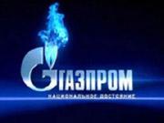 """Австрийская OMV и """"Газпром"""" подписали соглашение об обмене активами"""