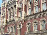 НБУ має намір визнавати банки проблемними за неузгодженість зміни контролера фінустанови вже з квітня