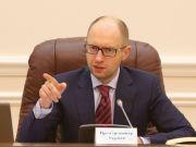 Непопулярні заходи: що готує українцям новий уряд