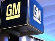 GM очікує збільшення прибутку 2017 року