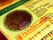 Туристам сразу из шести стран стало легче получить украинскую визу