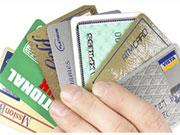В Эстонию в этом году придут бесконтактные платежи