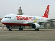 Два украинских города получат ежедневные рейсы в Стамбул
