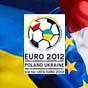 Amnesty International: Бойкот Євро-2012 не допоможе українським ув