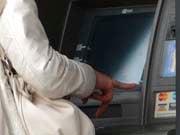 Зафиксирован новый способ мошенничества с банкоматом
