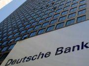 Deutsche Bank ожидает убытка в I квартале