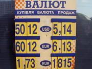 Курс доллара выгодно купить