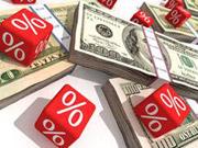 Ввійти за півціни: хто і навіщо скуповує активи збанкрутілих банків