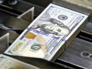 НБУ объявил аукцион по продаже до $70 млн на межбанке в пятницу