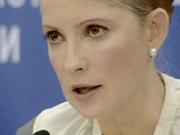 Тимошенко обвиняет участников конкурса по приватизации ОПЗ в сговоре