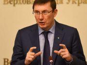 Луценко призвал создать коалицию сегодня