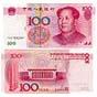 Центробанк Китаю знизив курс юаня до восьмирічного мінімуму