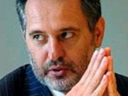 Фирташ обратился в Конституционный суд Австрии по вопросу экстрадиции в США - DW