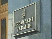 Ющенко требует за 10 дней подготовить антикризисный план банковской системы Украины