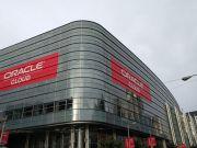 Oracle сократила прибыль на 14%