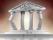 Количество банков в Украине до конца года резко сократится