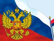 У Росії прийняли нову доктрину інформаційної безпеки