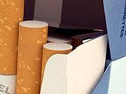 Уманский: Отказ от минимальной цены на табак будет стоить бюджету 2,2 миллиарда