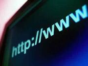 В этом году глобальный интернет-трафик превысит зеттабайт (2^70 байт)