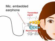 Смартфоны смогут идентифицировать владельца через наушники
