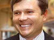 Украинский миллиардер купил бразильскую компанию за $80 млн