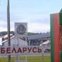 Альтернативне майбутнє: Білорусія вже зазнає збитків через недосконалість законодавчої бази МС