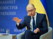 Яценюк: Перестаньте нас пугать отставкой