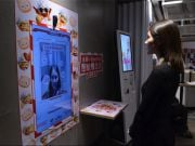 У ресторані KFC використовують технологію розпізнавання облич для пропозиції страви