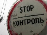 Руководство Волынской таможни отстранили от работы