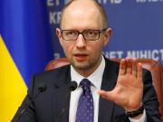 Яценюк предложил три варианта выхода из кризиса