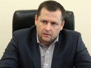 Днепропетровский горсовет ликвидировал райсоветы и райисполкомы