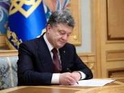 """Порошенко подписал закон о """"партийной диктатуре"""""""