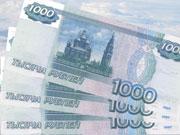 Россия: Тысячные купюры нового образца войдут в оборот во втором полугодии 2010 года