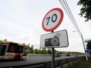 В России увеличили скорость на автомагистралях