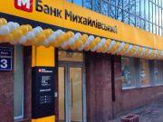"""Екс-голова правління банку """"Михайлівський"""" оскаржив свій арешт"""