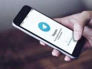 Telegram начал открытое тестирование своего блокчейна TON