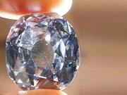 Зимбабве собирается продавать алмазы, не дожидаясь разрешения Кимберлийского процесса