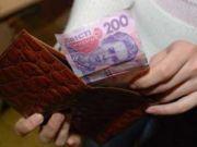 Мінекономрозвитку про причини інфляції: Всьому виною девальвація гривні