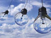 Конечное энергопотребление Украине необходимо уменьшить на 30% до 2030 года