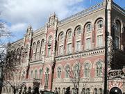 Експерти оцінили падіння українського ВВП в 20%
