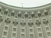 Кабмін 5 жовтня розгляне зміни до Податкового кодексу
