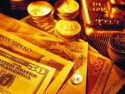 """""""Паперове золото"""" і його вплив на реальний метал"""