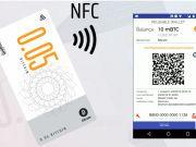 В Сингапуре выпускают Bitcoin-банкноты