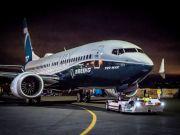 Boeing представила новый лайнер 737 МАХ 7
