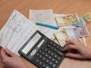 Як змінилися суми субсидій на оплату комуналки і в якому регіоні виплати найщедріші