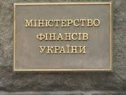 Сокращение трат на содержание Кабмина не решит экономические проблемы Украины - уверен Минфин