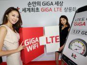 В Корее заработает мобильная сеть Giga-LTE с рекордной скоростью в 1,17 Гбит/с