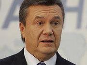 Янукович хоче пом'якшити покарання для злодіїв