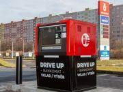 В Чехии появился новый «банкомат для автомобилистов»